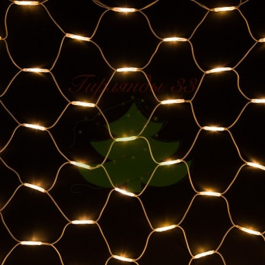 """Гирлянда """"Сеть"""" 2x3м, белый КАУЧУК, 432 LED ТЕПЛЫЙ БЕЛЫЙ, 230 В"""